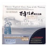 原装正版 百年经典欧美金曲(黑�z2CD)黑胶 星文唱片 车载CD