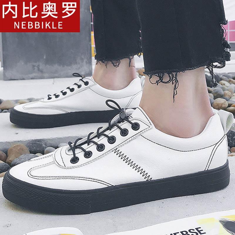 新款板鞋男潮鞋韩版鞋子小白鞋百搭男士休闲鞋