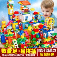 儿童大颗粒积木拼装玩具宝宝3-6-7-8-10周岁女孩男孩智力4岁