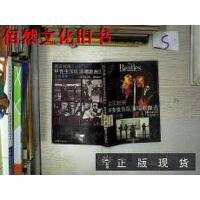 【二手正版85新】英汉对照:甲壳虫乐队演唱歌曲选(吉他伴奏).