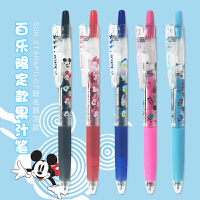新款日本SUN-STAR太阳星百乐史努比限定款果汁笔彩色中性笔0.5mm