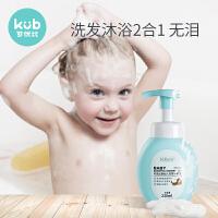 KUB可优比 婴儿沐浴露洗发水 二合一 新生宝宝洗护婴幼儿童沐浴液 230ml