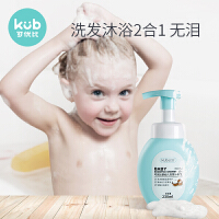 KUB可��比 ��恒逶÷断窗l水 二合一 新生����洗�o�胗�和�沐浴液 230ml