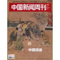 中国新闻周刊2018年23期 期刊杂志