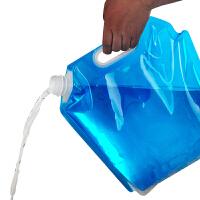 户外露营用品野营便携大容量补水壶水桶装水袋10L折叠水袋