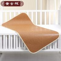 黄古林御藤童席 宝宝童席新生儿折叠席子藤席夏季婴幼儿床凉席