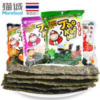 泰国进口 小老板牌 调味海苔32g即食海苔 紫菜办公休闲零食