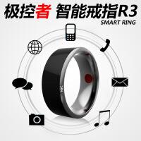 智能戒指魔戒 高科技R3智能戒指nfc手环高科技产品魔戒创意穿戴设备指环