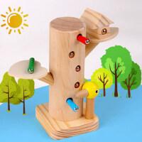 啄木鸟玩具捉虫1岁宝宝早教益智力动脑磁性抓吃钓鱼男女孩婴幼儿
