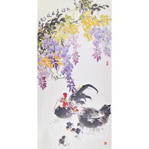 广东省美术家协会会员 赖慧伦《和谐春风暖万家》69*136CM
