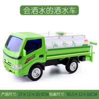 小男孩大号儿童工程车模型宝宝惯性玩具扫地车洒水车会喷水清洁车