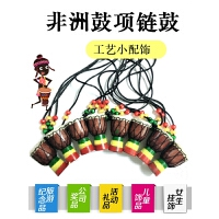 非洲鼓项链挂件挂饰旅游礼品手鼓摆件饰品桃花木芯丽江手鼓1.5寸