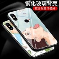 支持礼品卡 小米 mix2s 钢化玻璃手机壳 MIX2 保护套 硅胶壳 软边 新款 恶搞 怪趣味 创意 日韩 男女