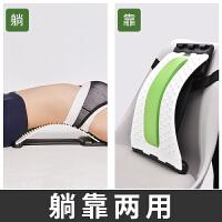 腰椎矫正器 腰间盘脊椎盘突出按摩牵引舒缓架家用靠垫枕腰部腰疼