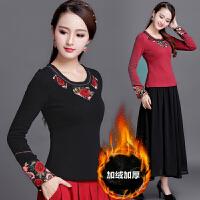 中国风女装冬装新款民族风秋装打底衫绣花加绒长袖T恤女上衣