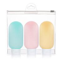 悦美时刻软管挤压化妆品分装瓶旅行套装洗发水洗面奶乳液便携空瓶