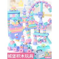 儿童积木拼装玩具益智智力大颗粒男孩23岁动脑塑料女孩宝宝拼图插