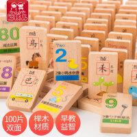 数字汉字多米诺骨牌儿童早教益智力玩具动脑宝宝认识字多米乐积木