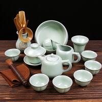 家用陶瓷功夫茶具套装 整套汝窑茶壶茶杯茶洗礼品茶具套装