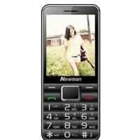 纽曼C360 电信老人手机 大字体 大按键 CDMA天翼单卡2.4寸大屏拍照手机