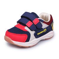 儿童鞋机能鞋小男童1-3岁春季4女童软底宝宝鞋春秋鞋子学步鞋婴儿