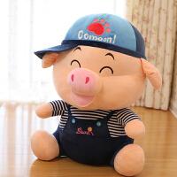 可爱公仔毛绒玩具猪布娃娃大号睡觉抱枕猪猪玩偶枕头女孩生日礼物
