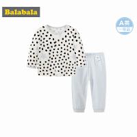 巴拉巴拉童装春2018新款男婴儿家居服套装内衣套装女宝宝两件装