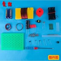 儿童少年初中教学大炮科学实验玩具diy课堂电子套件实验电磁炮