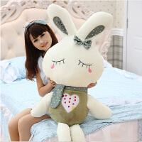 毛绒玩具兔子流氓兔小白兔公仔布娃娃玩偶大抱枕送女生圣诞节礼物