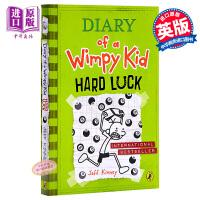【中商原版】小屁孩日记8(英国版,平装)Diary of a Wimpy Kid#8 小屁孩日记 桥梁章节书 插图童书