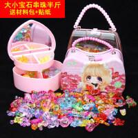 儿童穿珠子diy手工串珠水晶宝石手链七彩色项链公主益智玩具饰品