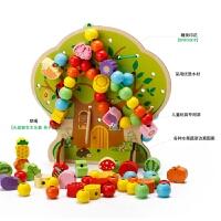 儿童串珠穿线玩具智力男孩女宝宝积木1-2-3岁5-6周岁