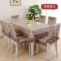 餐桌布椅套椅垫套装椅子套田园布艺蕾丝长方形茶几桌布台布椅子垫