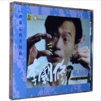 原装正版 李国修的私房带 内地首发 2CD 正版相声专辑 相声CD 车载CD