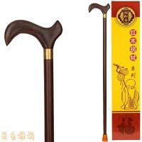 老人拐杖实木手杖老年人拐棍鸡翅木助行器祝寿礼品 送长辈送爷爷奶奶送朋友长辈