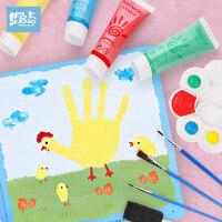 儿童手指画颜料无毒可水洗宝宝彩色手指印画册绘画水彩颜料套装