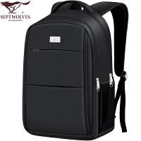 七匹狼双肩包男士大容量商务旅行旅游电脑背包女高中初中学生书包