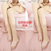 打底裤袜 新款女季外穿加厚加绒肉色裤子光腿神器隐形 自然肤踩脚2条 肤踩脚 均码(2条,适合体重80-135斤)