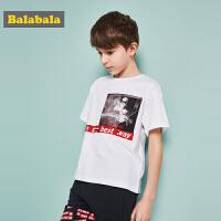 【满100减50】巴拉巴拉男童T恤 短袖白色中大童夏装新款童装帅气半袖体恤棉