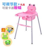 可折叠可伸缩调高度儿童餐椅 婴儿餐桌椅宝宝吃饭多功能座椅子 +礼品