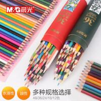 晨光彩铅笔专业手绘画学生用儿童幼儿园安全无毒可擦套装正品美术初学者绘图12色24色36色48款水溶性彩色铅笔