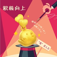 周大福 生肖鸡足金黄金吊坠(工费:48计价)F200642