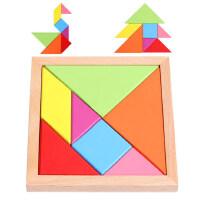 儿童小学生创意七巧板智力拼图古典玩具几何形状积木益智巧板拼板