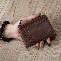 驾驶证卡包男士真皮多功能小卡夹女式拉链迷你小零钱包