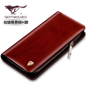 七匹狼男士长款拉链钱包多功能大容量手拿包商务牛皮男钱包夹层