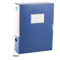 得力5683A4塑料档案盒 3寸资料盒大容量文件盒会计凭证盒