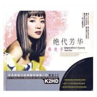 原装正版  经典唱片 黑胶CD 绝代芳华:梅艳芳(2CD)