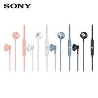 Sony/索尼 STH32 耳机入耳式 重低音耳塞 运动手机电脑通话男女生