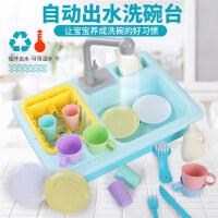 儿童洗碗过家家厨房玩具女孩男孩戏水生日礼物宝宝仿真水果切切乐