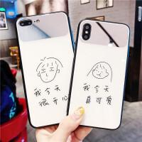镜面苹果x手机壳iPhone6s钢化玻璃套7/8plus潮牌情侣女7p文字创意个性8x硅胶全包防摔六6P新